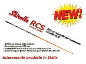 Asta Skirollo-RCS Pole